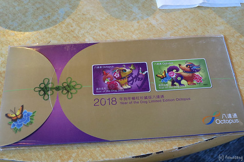 Year of the Dog Limited Edition Octopus