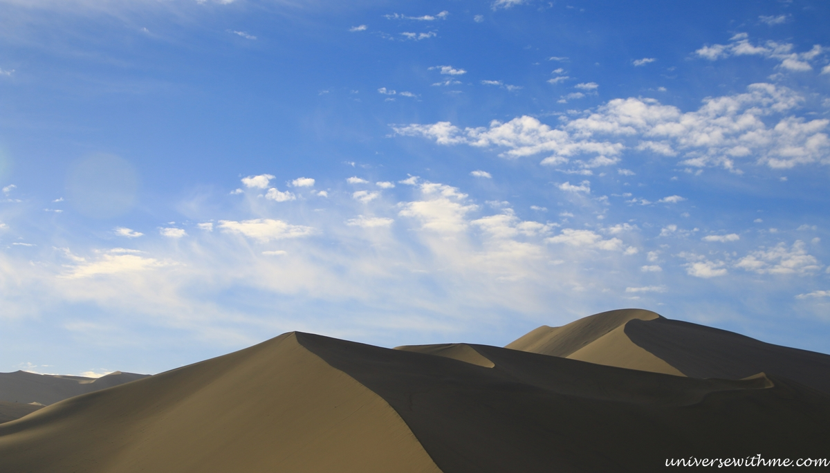 China Travel Desert_007