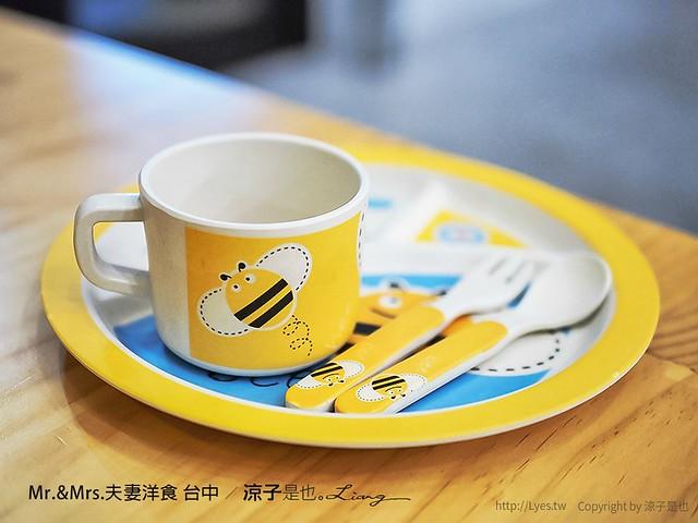 Mr.&Mrs.夫妻洋食 台中 1