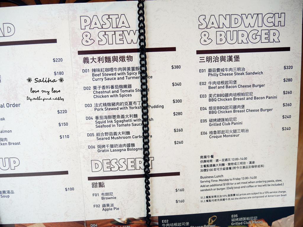 台北松山小巨蛋站quote333餐廳午晚餐菜單menu (2)