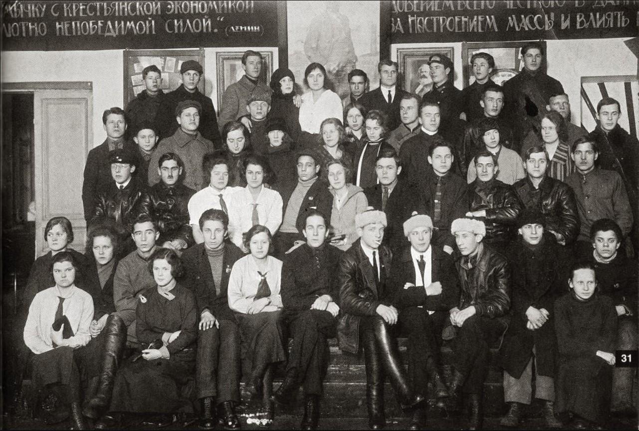 1922. Коллектив работников Петроградской телефонной станции