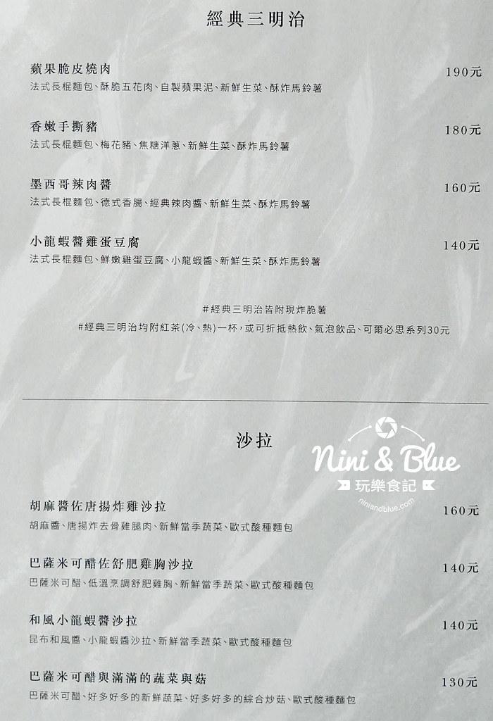 早捌 早午餐菜單 menu  台中火車站  菜單01