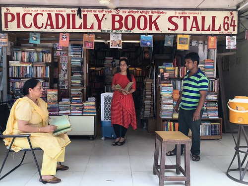 City Landmark - Piccadilly Book Stall, Shankar Market