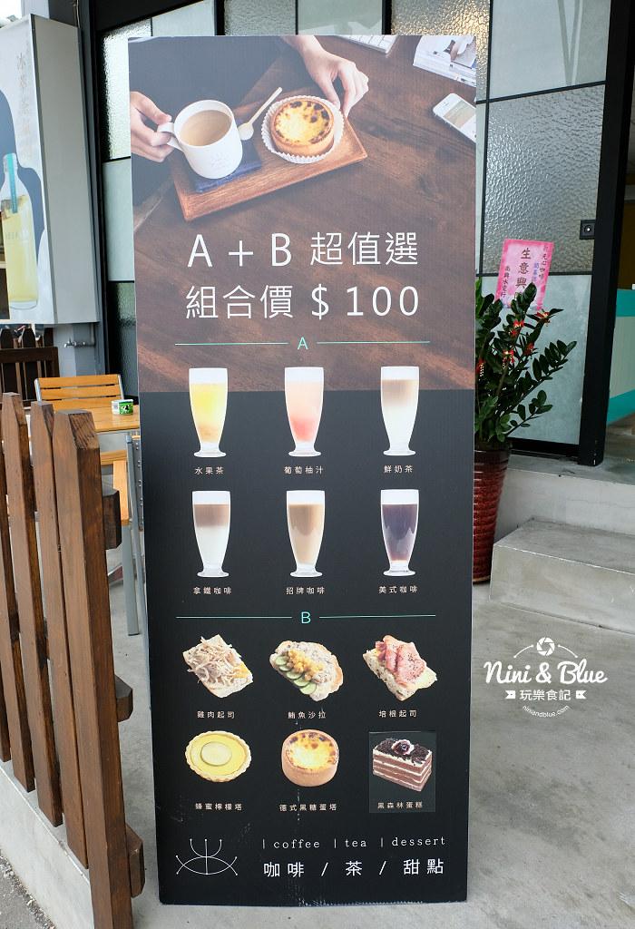 烏日Yuan Hsin Cafe14