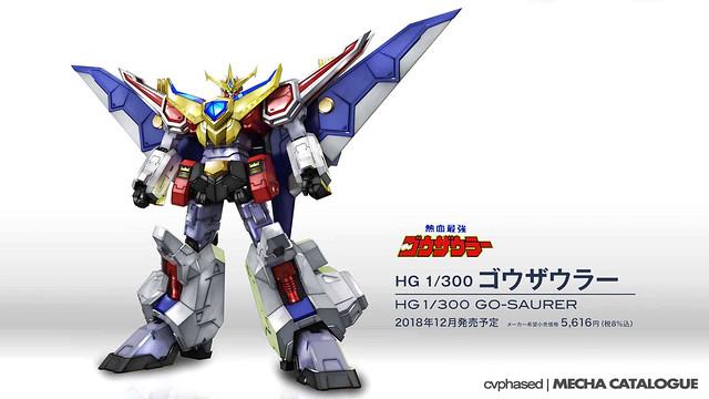 HG 1/300 Go-Saurer