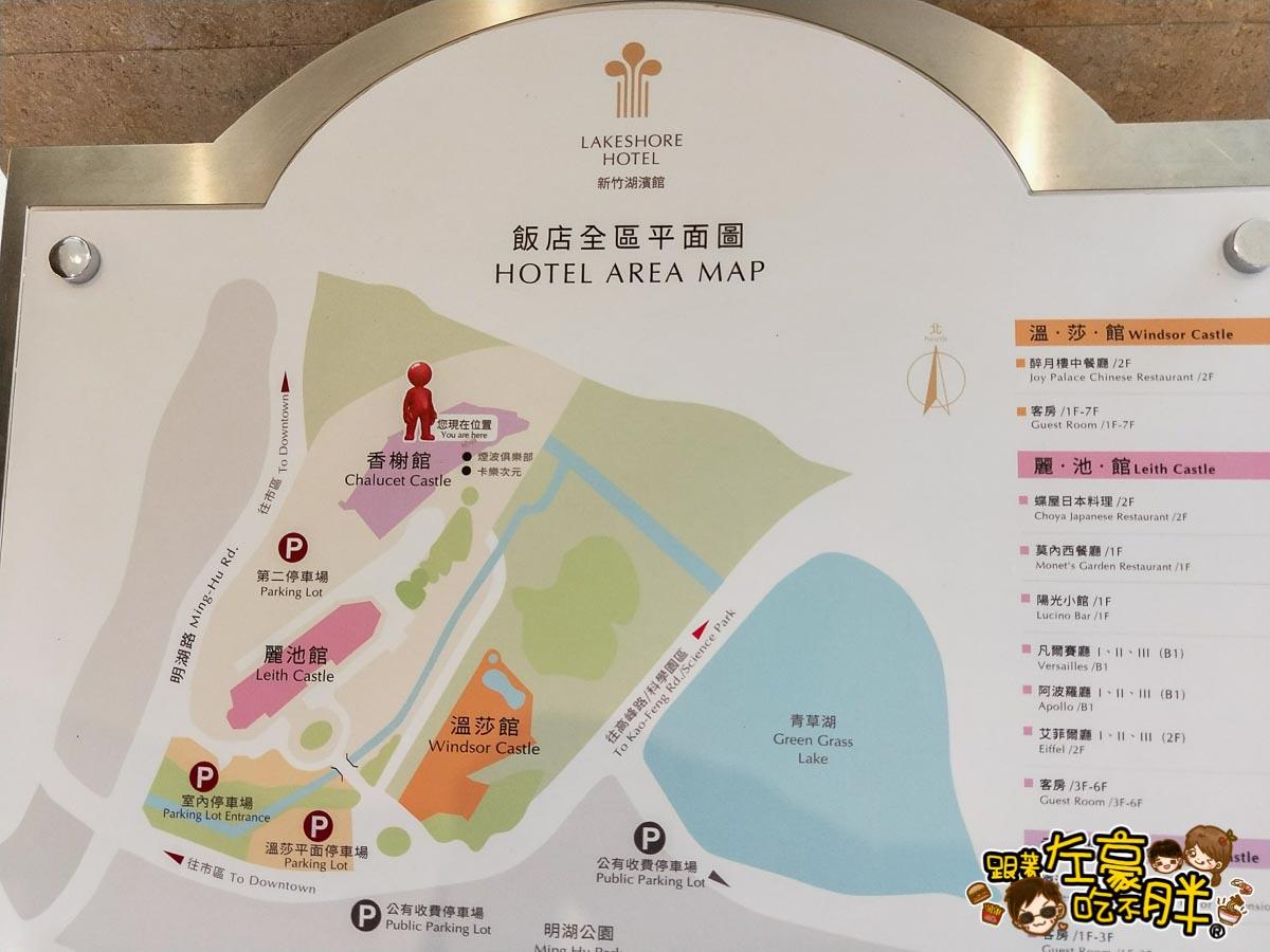 煙波大飯店(新竹湖濱館)-82