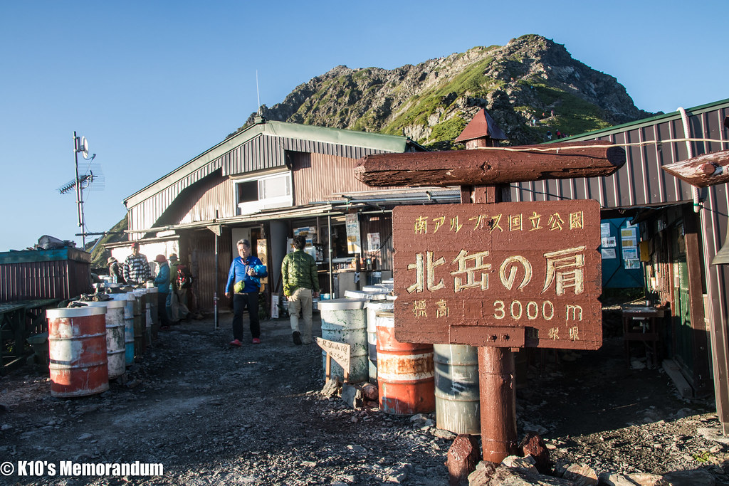 IMG_8141北岳2018