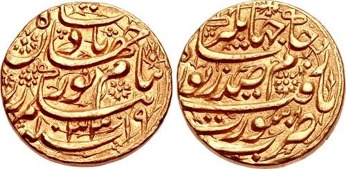 Mohur of Mughal Empress Nur Jahan