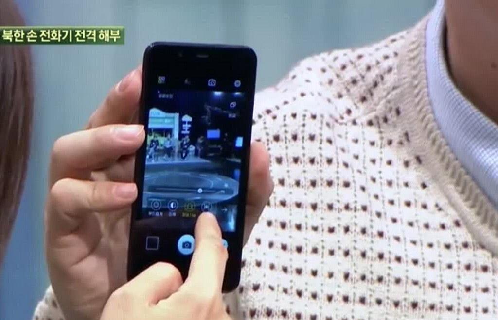 NK smart phone Pyongyang