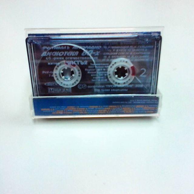 audio_kasseta
