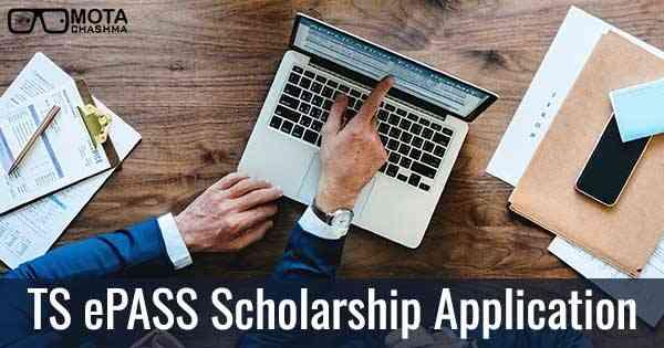 ts epass scholarship application form