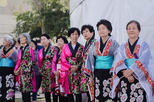 Japaneses