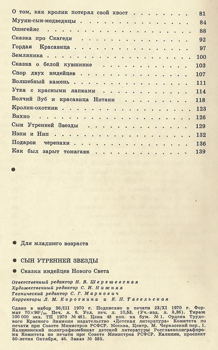 SynZv15