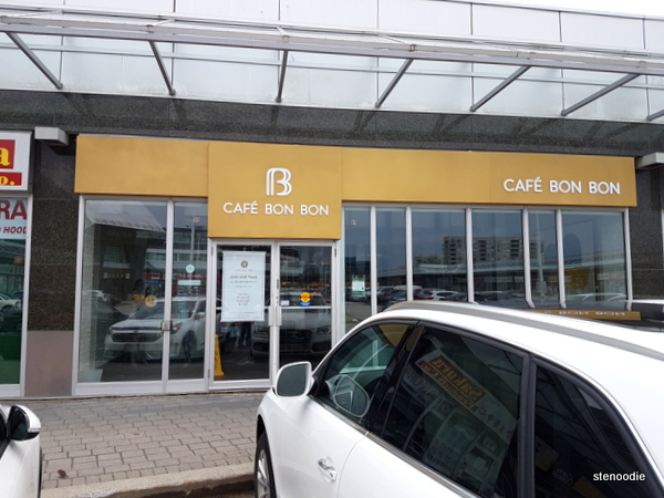 Cafe Bon Bon storefront