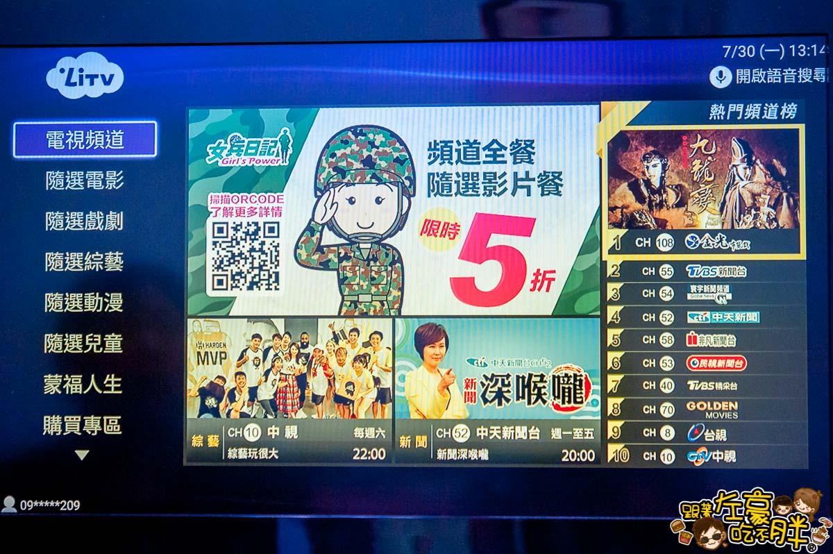 鴻海4K電視盒子開箱-7