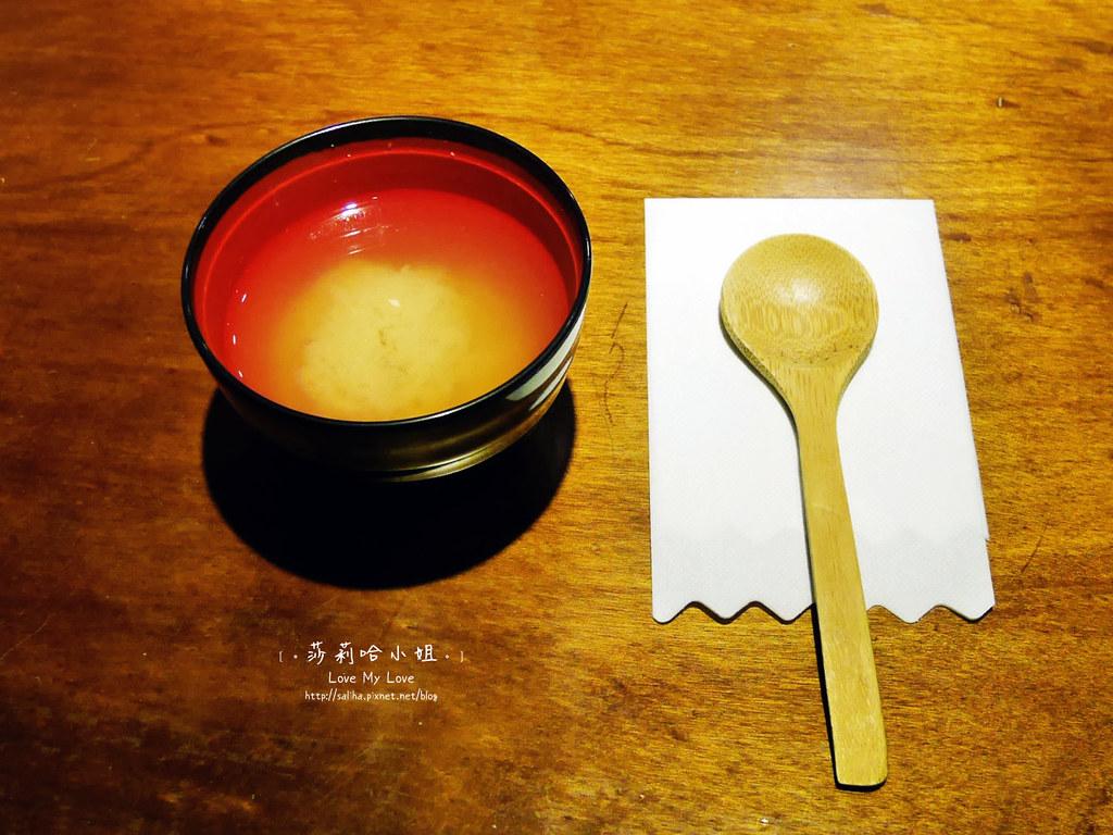 台北劍潭站附近好吃餐廳推薦直火人 (5)