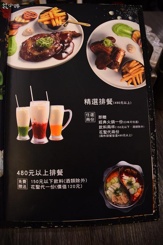 瓦法奇朵信陽店菜單2018火鍋 (30)