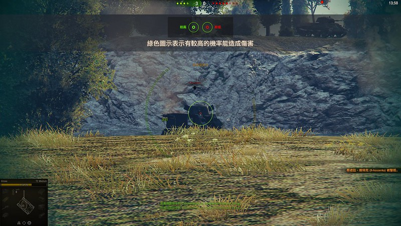shot_028