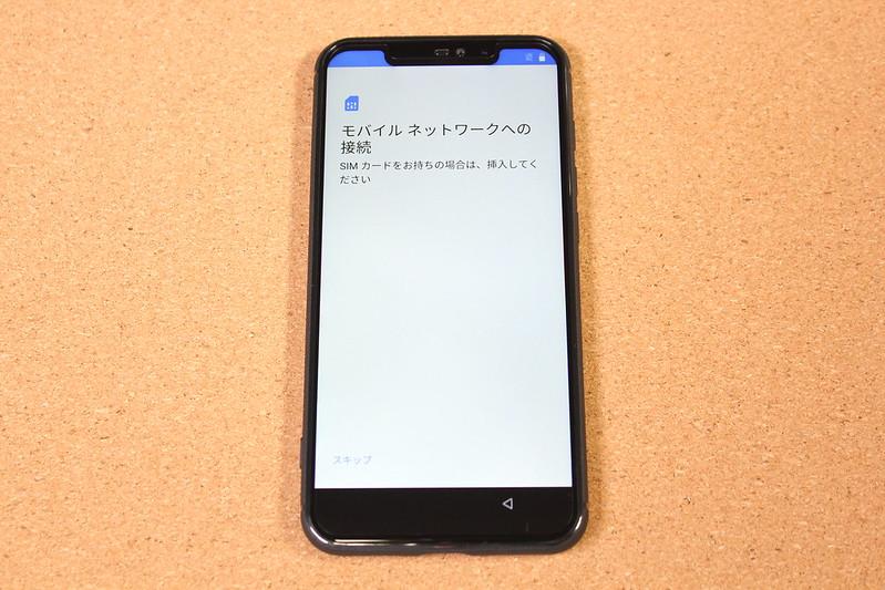 UMIDIGI Z2 開封レビュー (39)