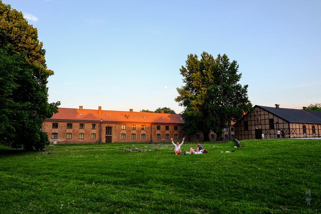 Park at Akershus Fortress