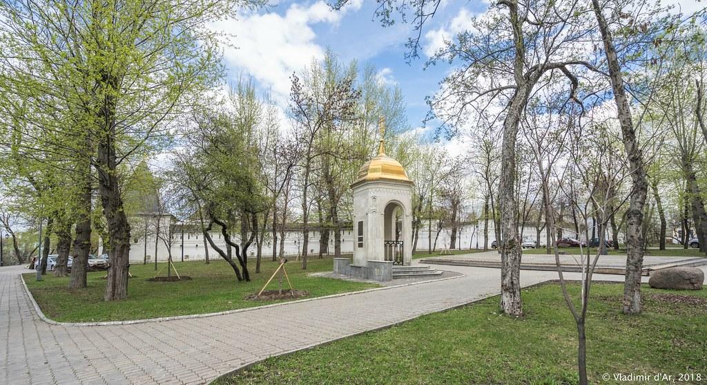 Спасо-Андроников монастырь. Троицкая часовня.