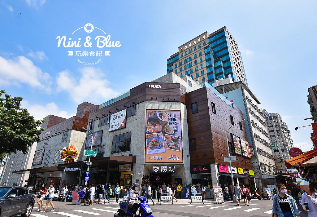 台中景點 一中街 i plaza愛廣場 豐好運 甜Q坊06