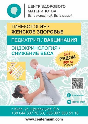 (03) А1 плакат ЦЗМ 01