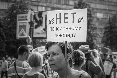 Rally against pension reform 28.07.2018 (Moscow) 04