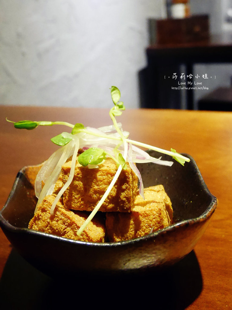 台北劍潭站附近好吃餐廳推薦直火人 (9)