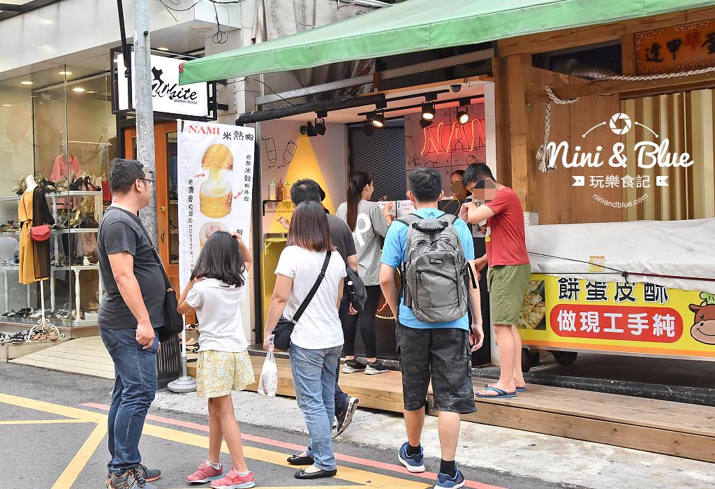 nami米熱狗 逢甲夜市 韓國 美食小吃18