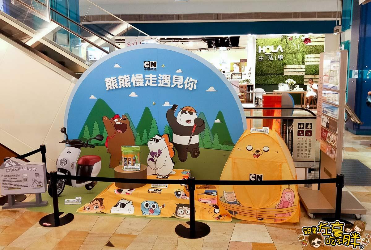 熊熊慢走遇見你(夢時代免費活動)-11