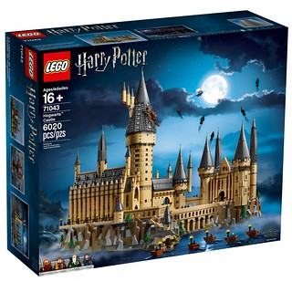 LEGO Harry Potter 71043 Hogwarts Castle Announced!