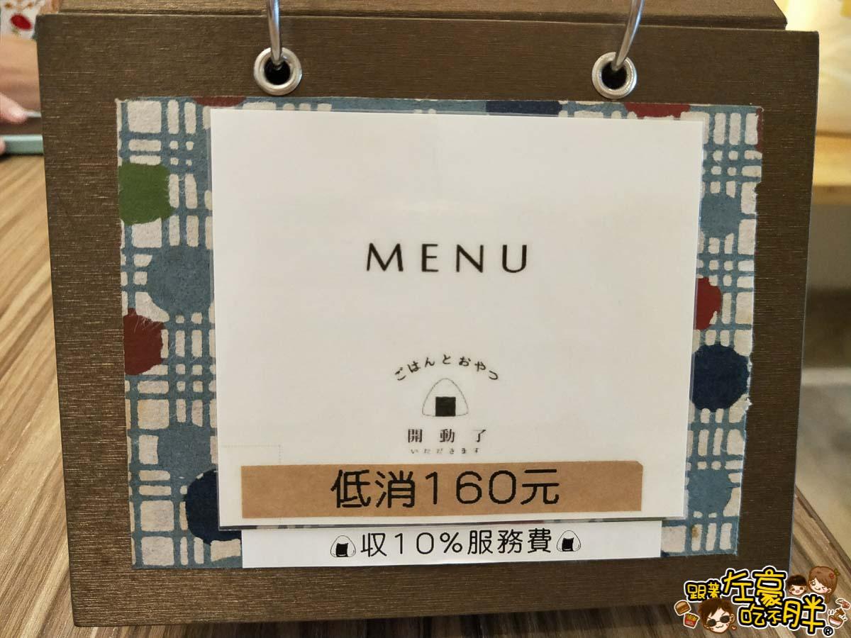 開動了日本家庭料理-14