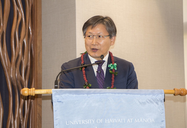 Dr. N.H. Paul Chung Memorial Lecture & Luncheon 2018