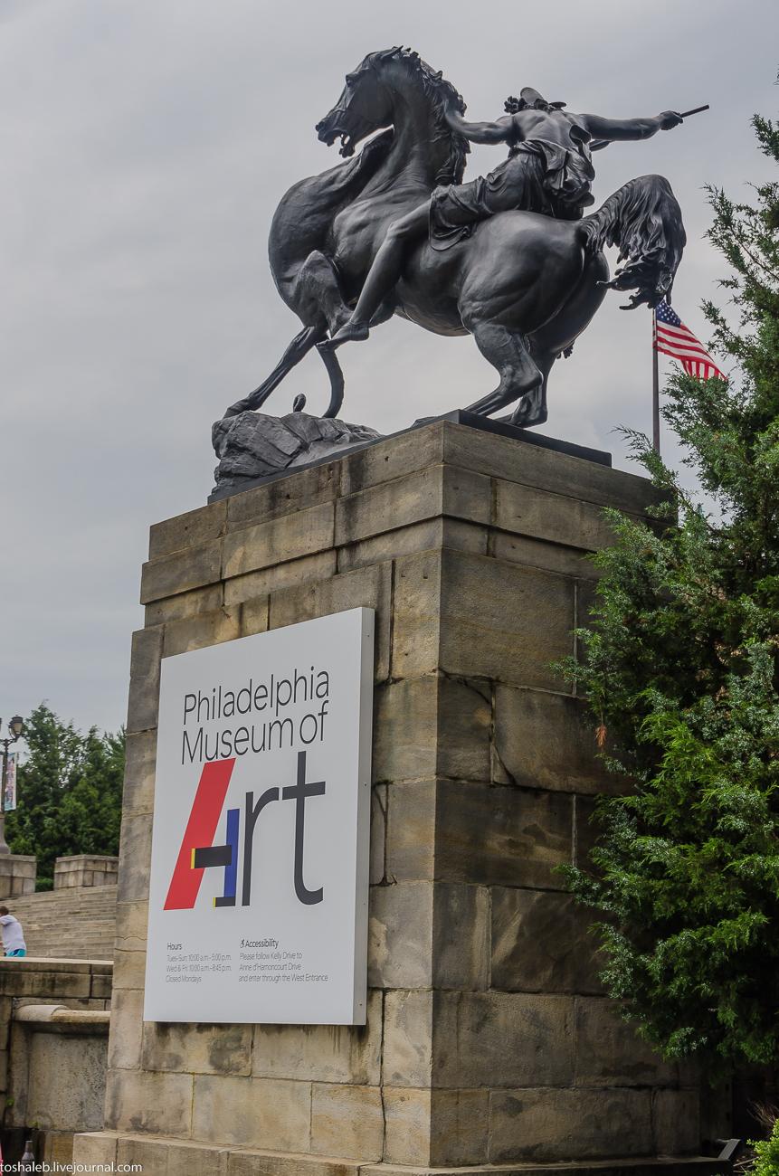 Филадельфия_фасад музея-36