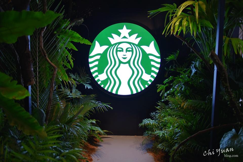 [展覽]2018 Starbucks Coffee Journey星巴克咖啡旅程特展。走進叢林,尋覓限定咖啡風味(華山1914文化創意產業園區~2018/8/12)