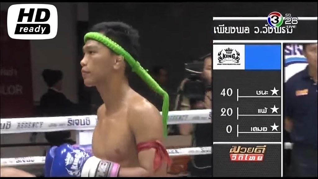 Liked on YouTube: ศึกมวยดีวิถีไทย ล่าสุด [ Full ] 22 กรกฎาคม 2561 มวยไทยย้อนหลัง Muaythai HD 🏆