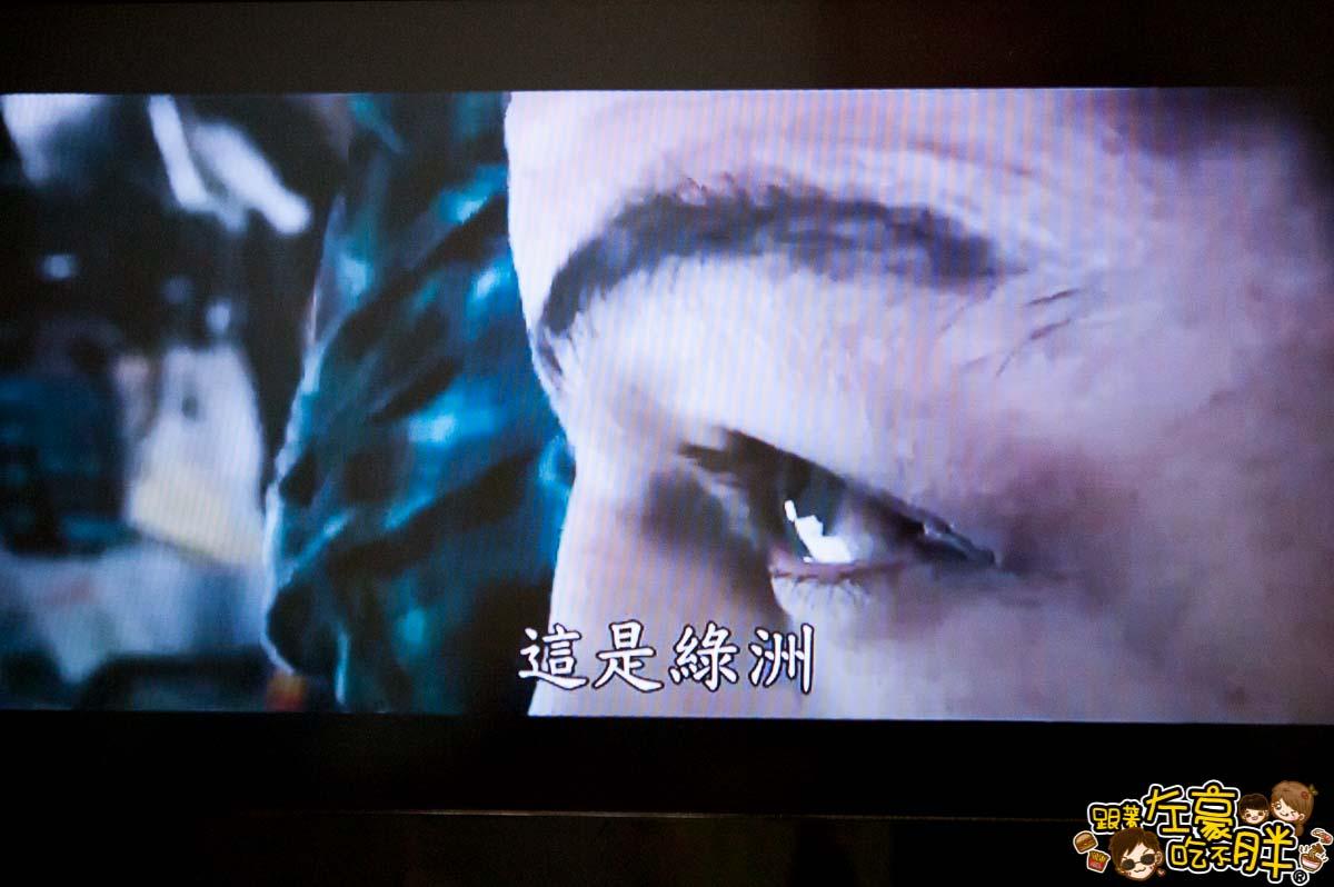 鴻海4K電視盒子開箱-12