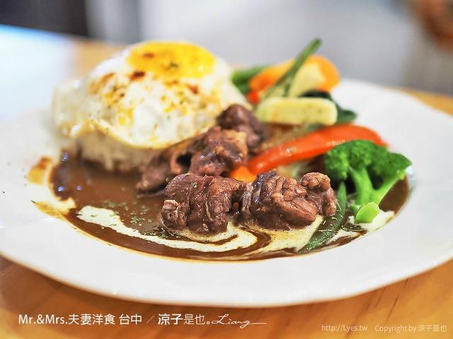 Mr.&Mrs.夫妻洋食 台中 17