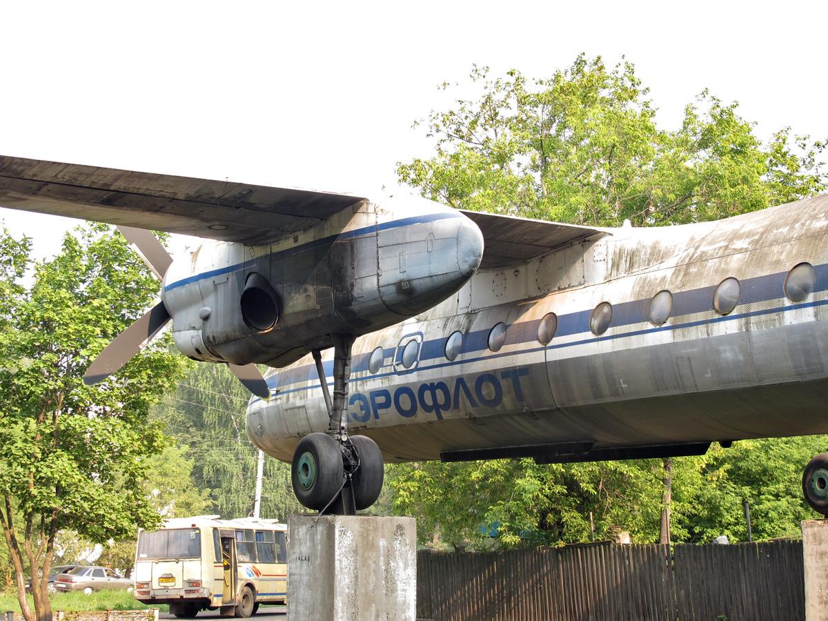 37 АН-24Б в Слободском Кировской области