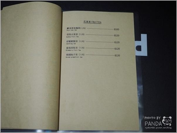 班卡鬆餅 Pan.K (19)