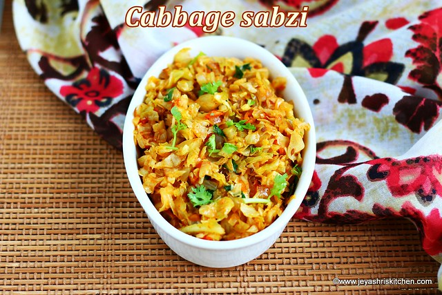 Cabbage sabzi recipe
