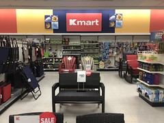 Kmart / Caldor / Korvettes--West Orange, NJ