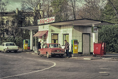 Petrol station. Moscow, Russia.