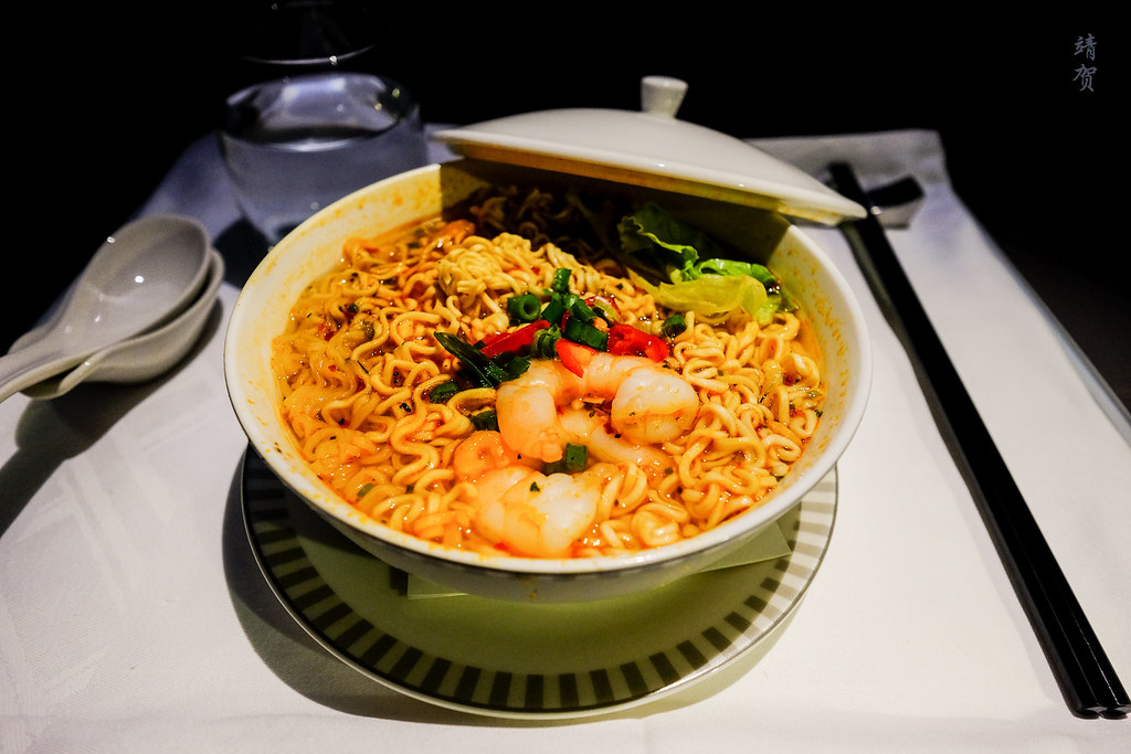 Spicy prawn noodle for snack
