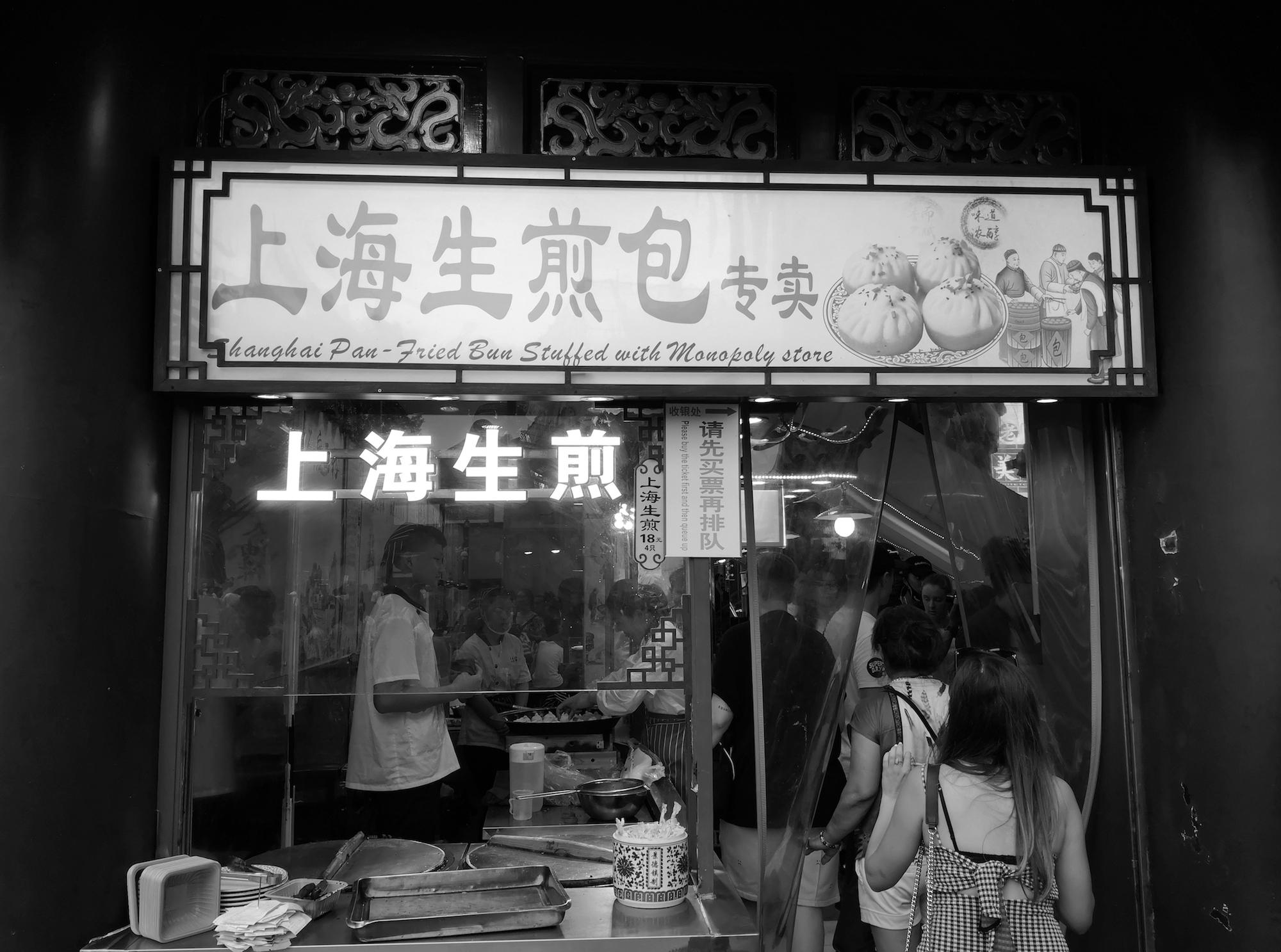 Shanghai-Dumplings
