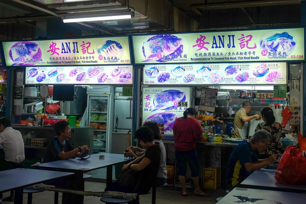 An Ji storefront