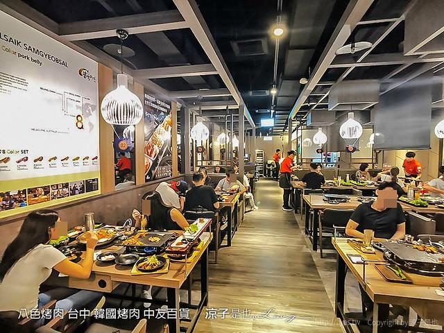 八色烤肉 台中 韓國烤肉 中友百貨 8