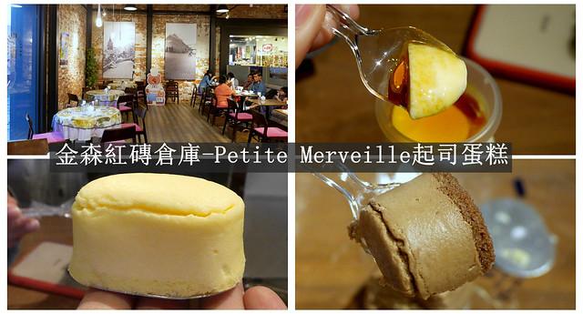 Petite Merveille1