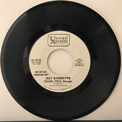 RAY BARRETTO:HAWAII(RECORD SIDE-B)